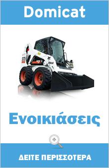 enoikiaseis-banner3